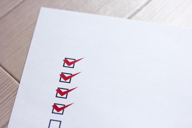 法律で保管期間が定められている書類、定められていない書類