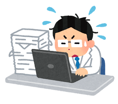 文書管理担当者の悩み
