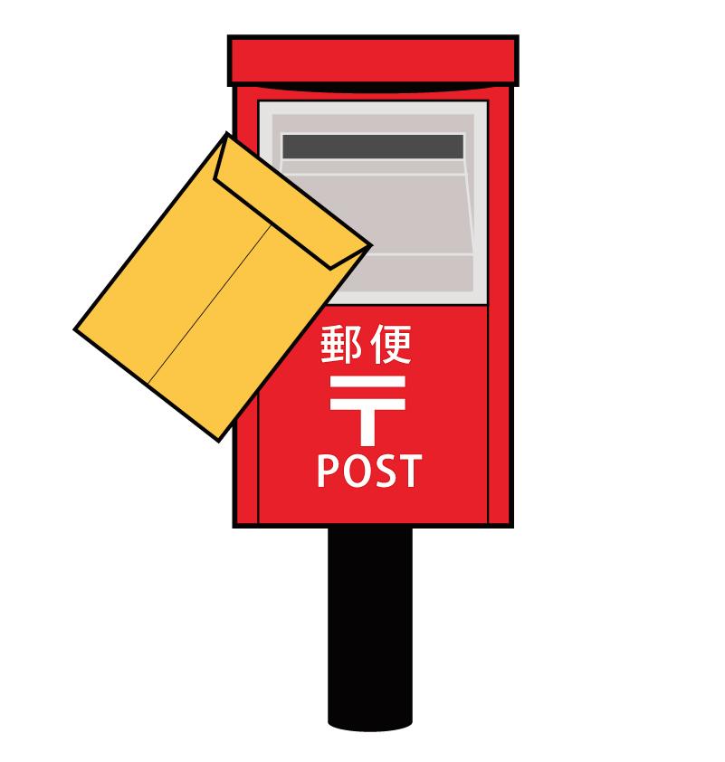 【現状の働き方④】作成した労働条件通知書を郵送する